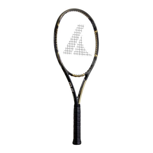 racchetta-prokennex-q5-pro-310-grammi-novita-2017-tennis3-it